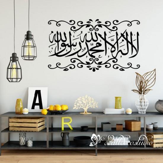 Arabische Islamitische Muurteksten