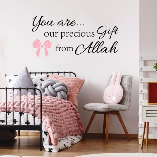 Muurtekst You Are Our Precious Gift from Allah