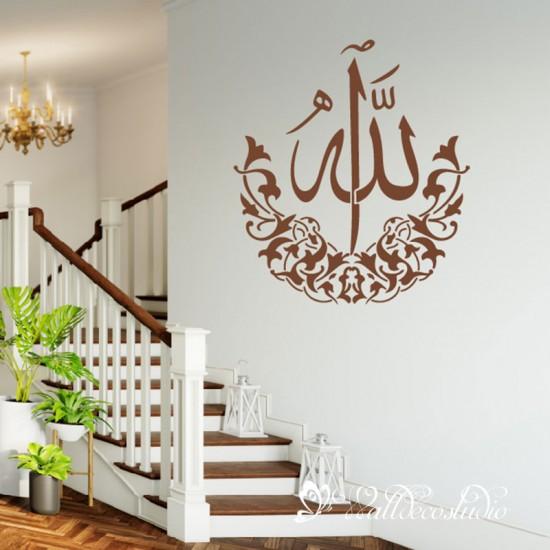 Islamitische Muursticker